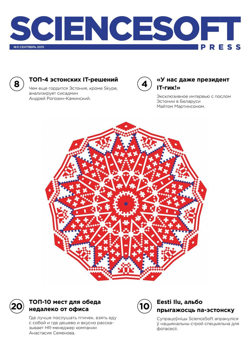 сумленныя рускія онлайн казіно