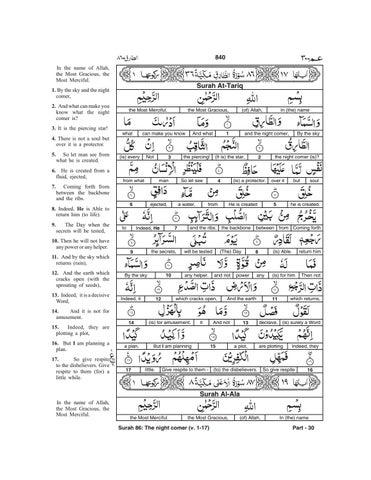 PDF] Quran Word by Word Surah 86 (الطارق) At-Tariq by