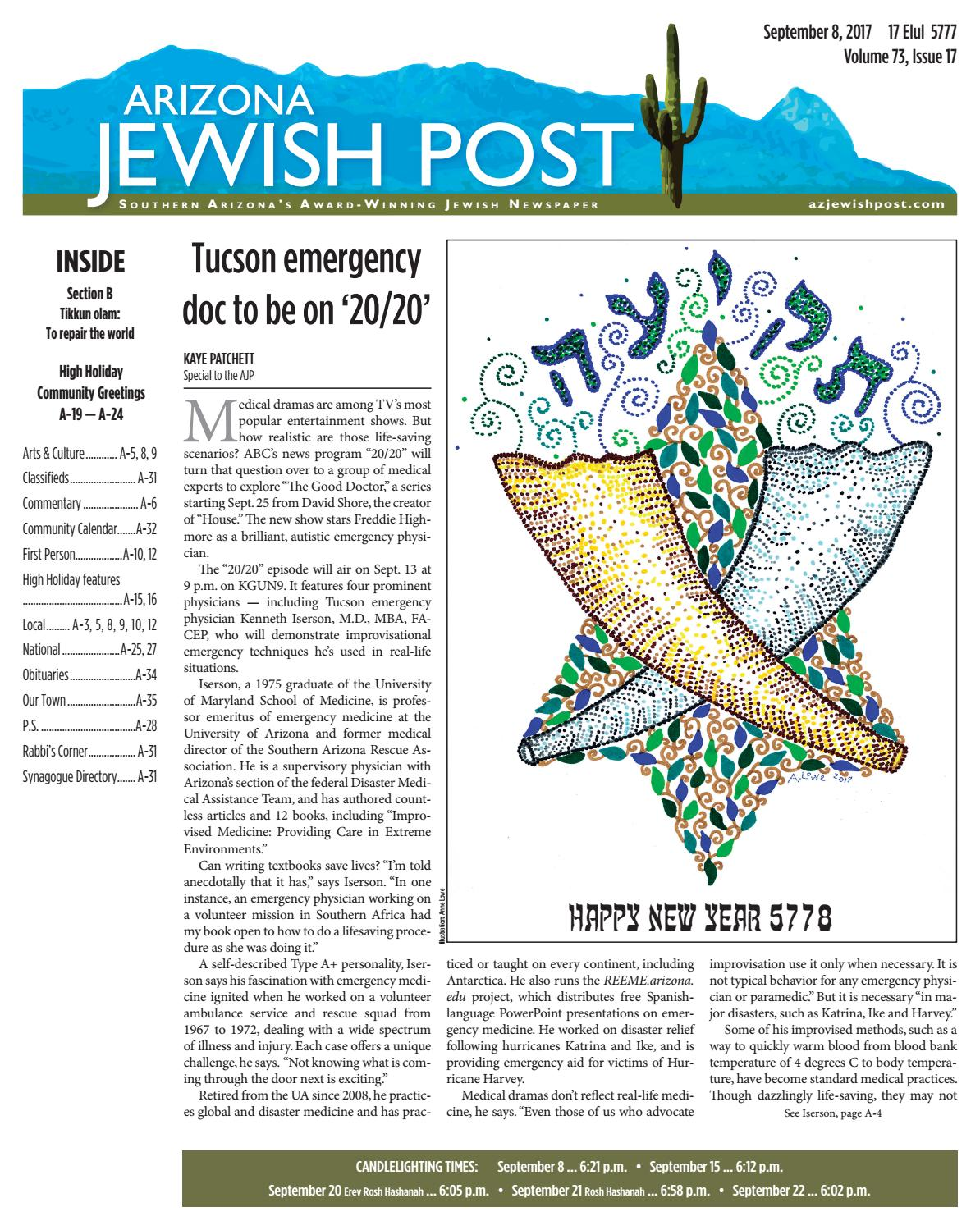 Arizona Jewish Post 982017 By Arizona Jewish Post Issuu