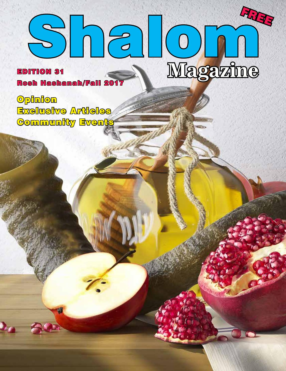 Shalom Magazine Rosh Hashanah 2017 By Shalom Magazine Issuu