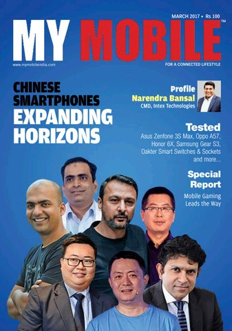 My mobile magazine march 2017 by My Mobile - issuu