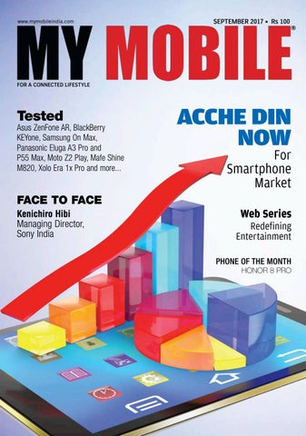 My mobile magazine sep 2017 by My Mobile - issuu