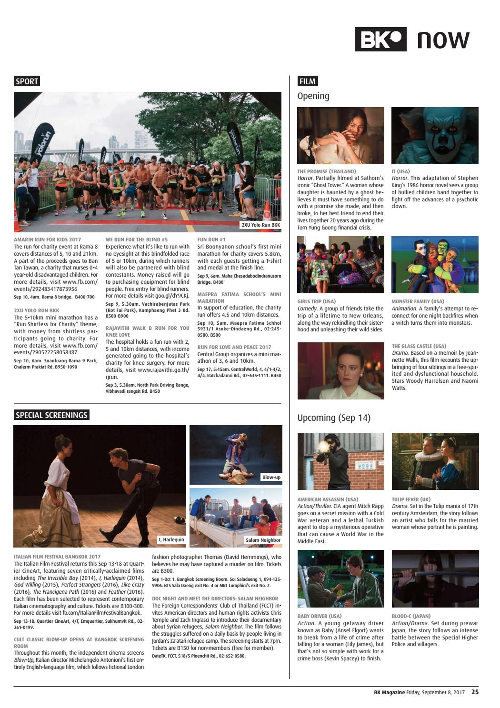 BK Magazine 706 8 September, 2017
