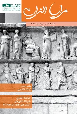 f4b22e11d7ddd Maraya Journal