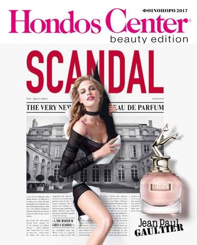 0e48defdf3 Hondos Center Magazine - the 50 year anniversary! edition by Hondos ...