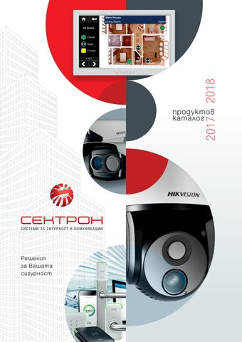 298e43d52b2 Продуктов каталог Сектрон 2017-2018 by Sectron - security and ...