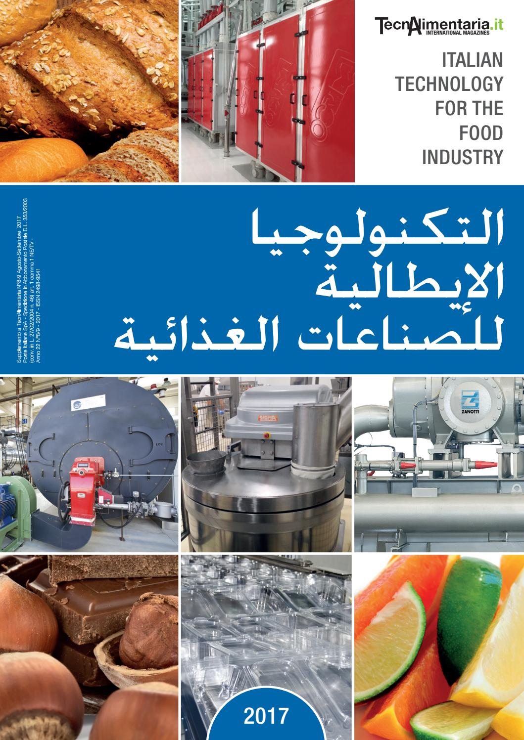 780ec3e83 TecnAlimentaria Arabic Edition 2017 Food Industry by TecnAlimentaria  Magazines - issuu