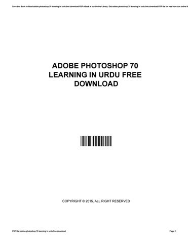 Photoshop Learning Book