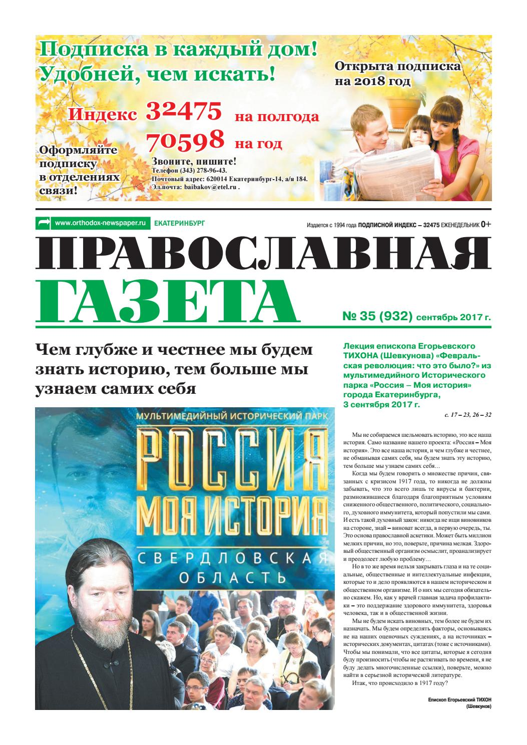 Консультации по вопросам наследования Таранченко улица поиск консультация юриста по продаже авто
