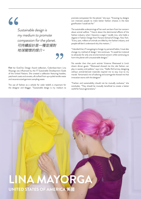 Ecochic Design Award 2017 Magazine By Redress Asia Issuu