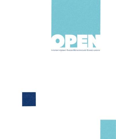Ми говоримо про логіку відкритих систем і розширення своїх границь. Десять  років інтелект-проект kmbs мав назву innovations journal. Сьогодні ... 7585acb3880ab