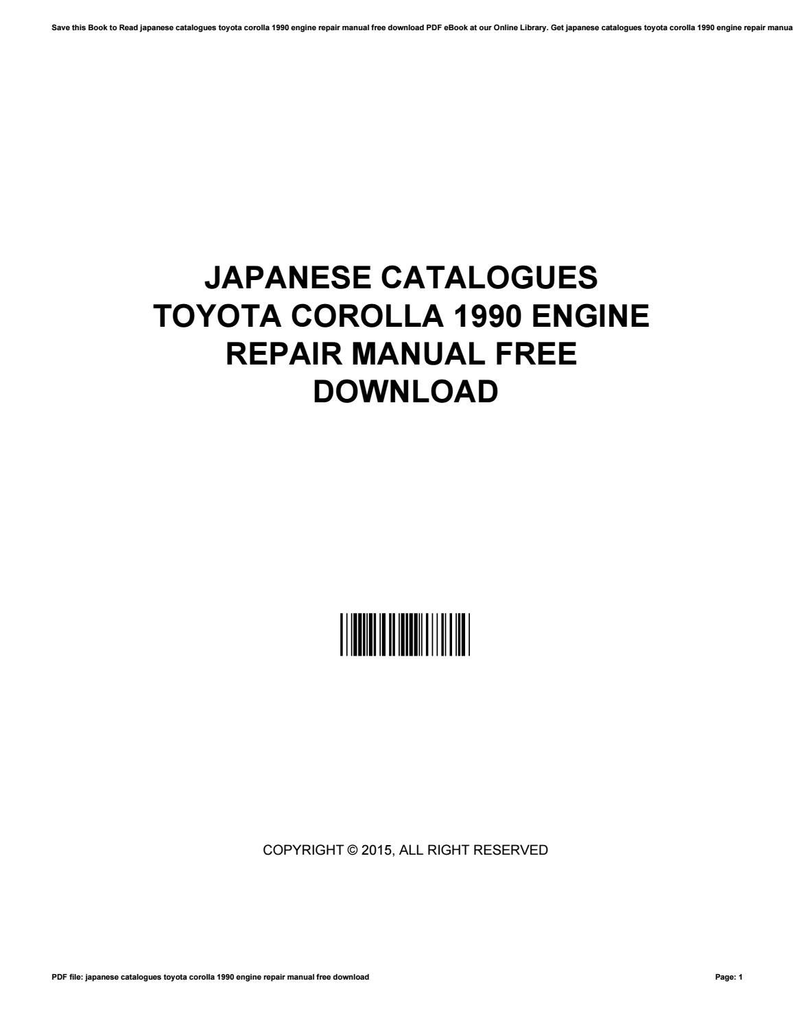Japanese Catalogues Toyota Corolla 1990 Engine Repair Manual Free Download By Lee Issuu