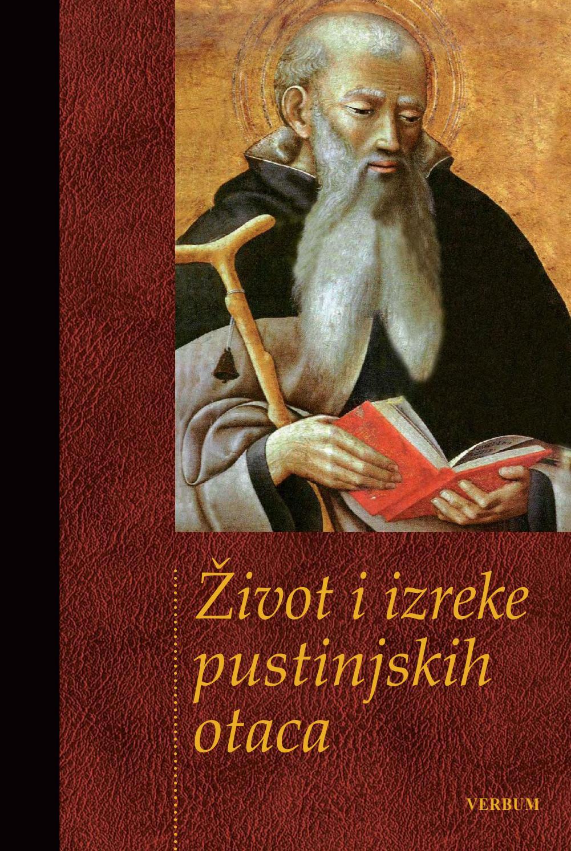 Sv. Leon Veliki, Govor 2O Rođenju Gospodnjem, 2.1, u: KKC, br.