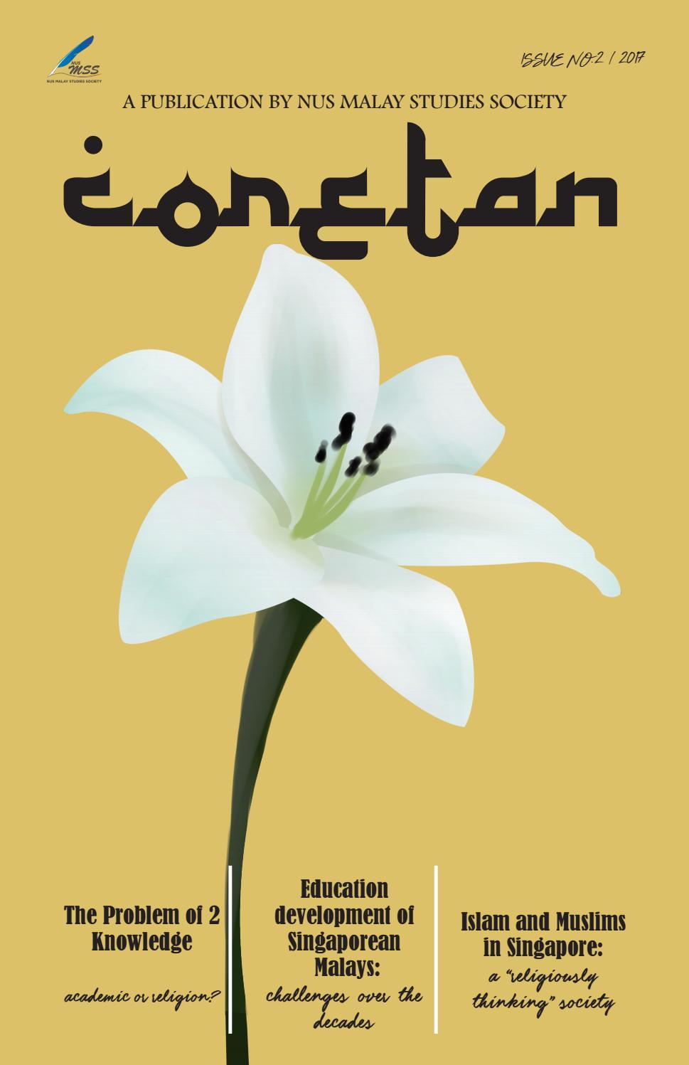 coretan issue by nus malay studies society issuu