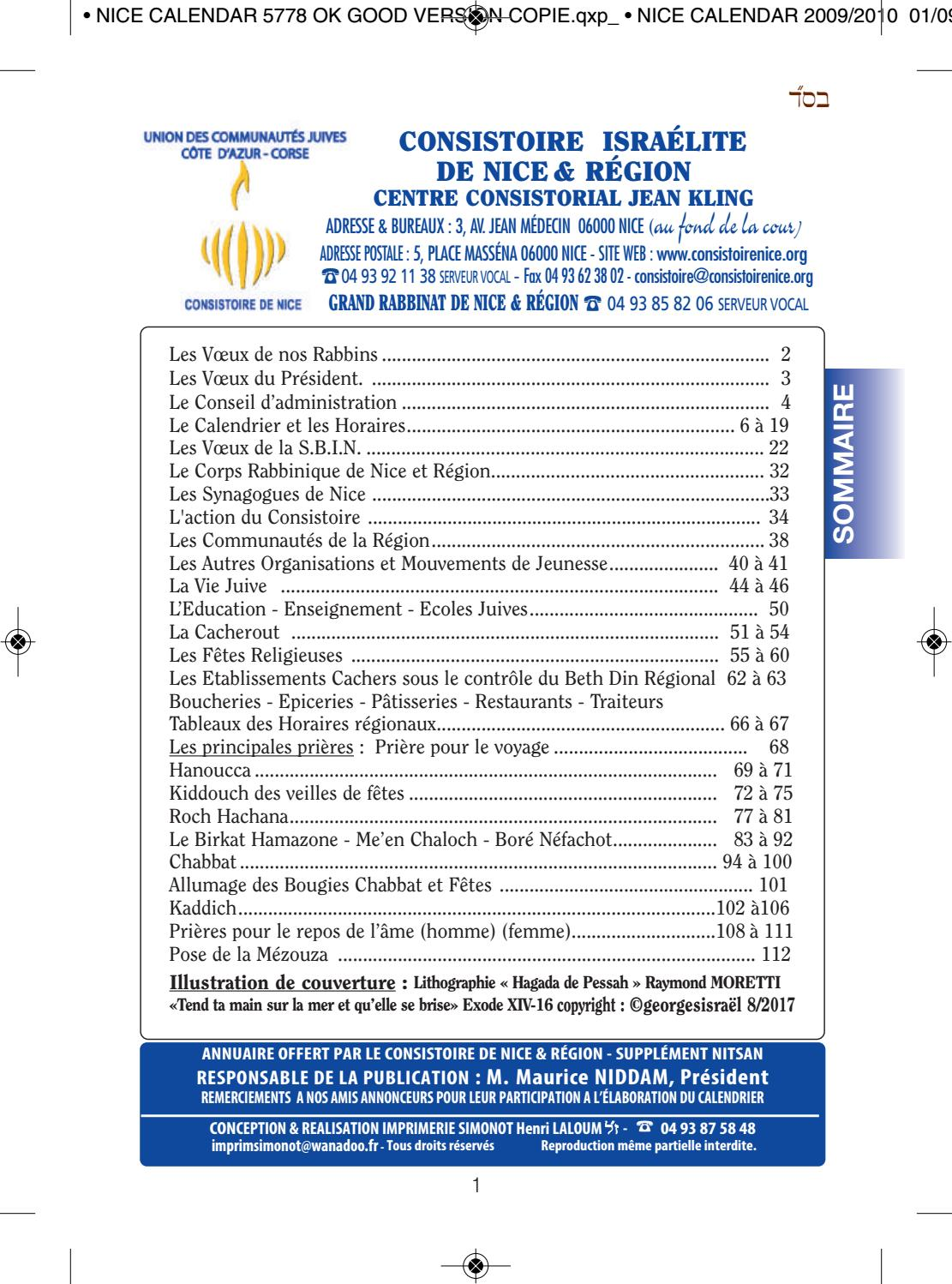 Calendrier Hebraique 5778.Calendrier 5778 Integral By Macommunaute Issuu