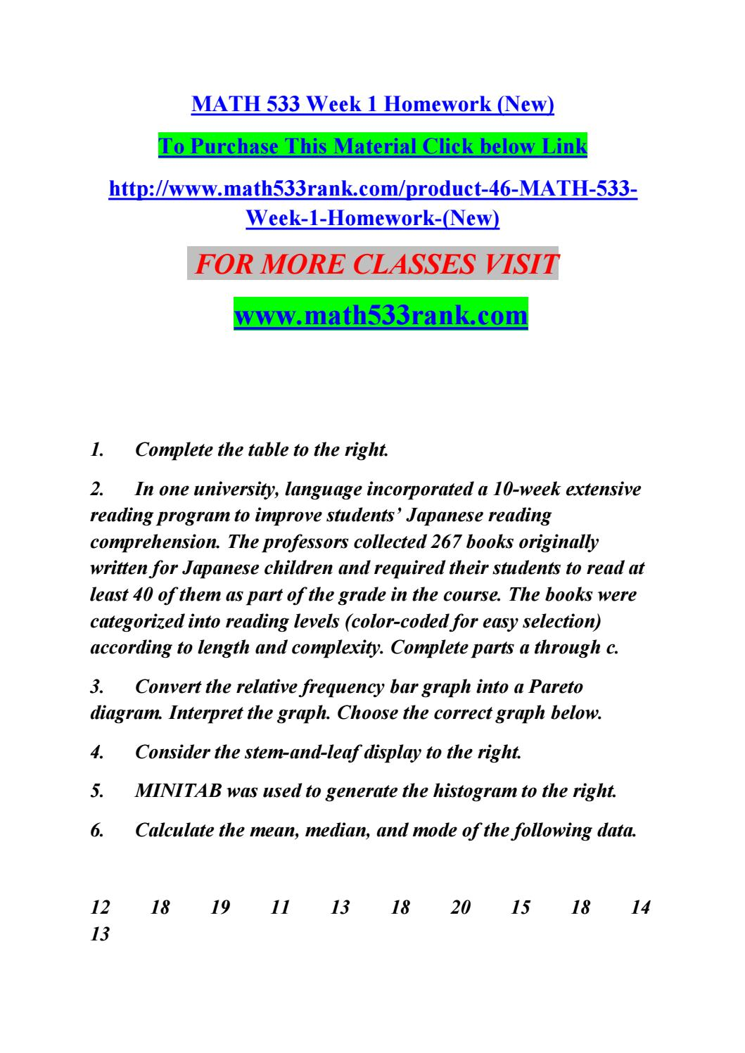 Math 533 week 1 homework new by baskar1 issuu nvjuhfo Images