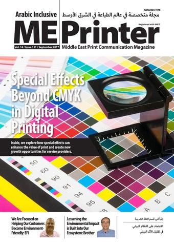 39a9700a2 Me printer issue 151 september by ME Printer Magazine - issuu