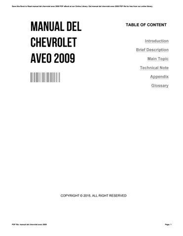 chevy aveo 2009 manual