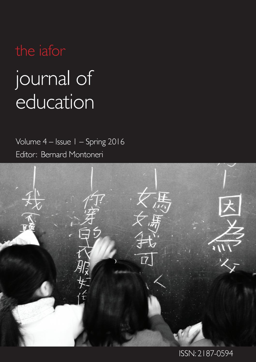 the issue of education in hong
