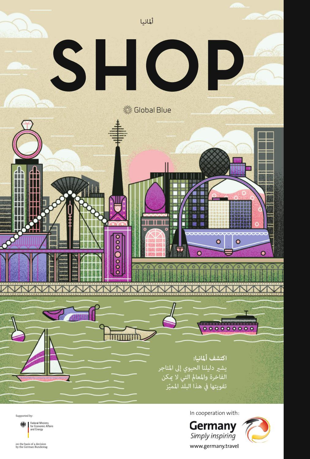 d04a2ee95b2f0 SHOP Arabic Germany Guide AW17 by SHOP