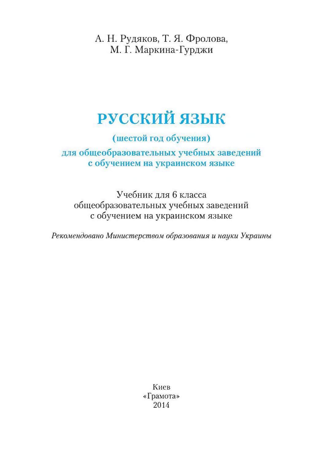 Ответы mail.ru сочинение на тему дело мастера боится ученика 7 класса домашнее краткое изложение