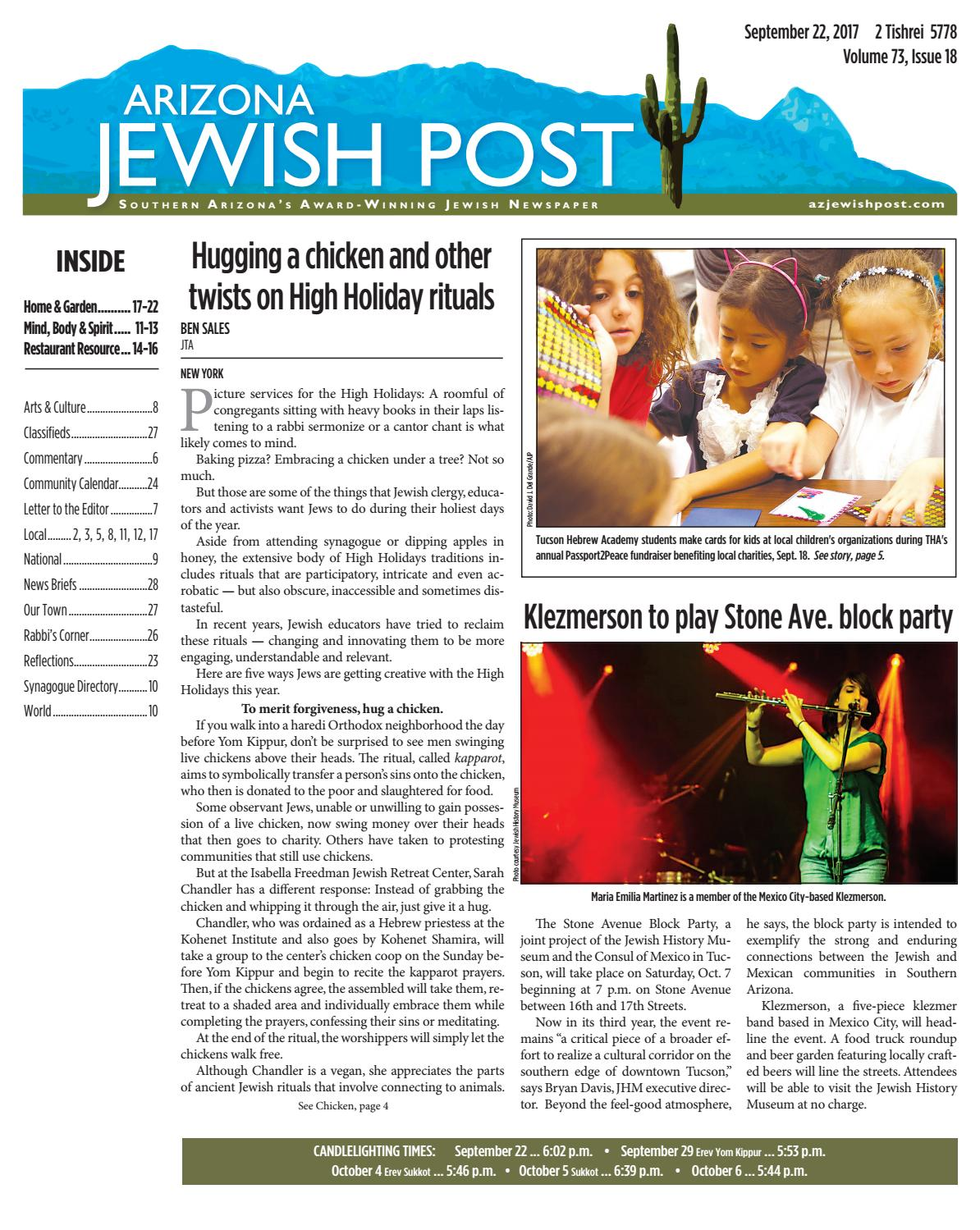 Arizona Jewish Post 9222017 By Arizona Jewish Post Issuu
