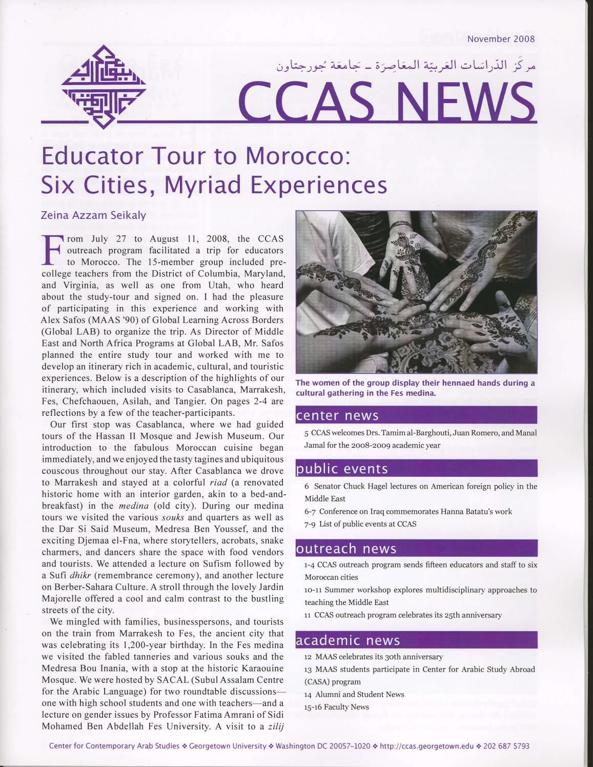 CCAS Newsletter Fall 2008 by School of Foreign Service