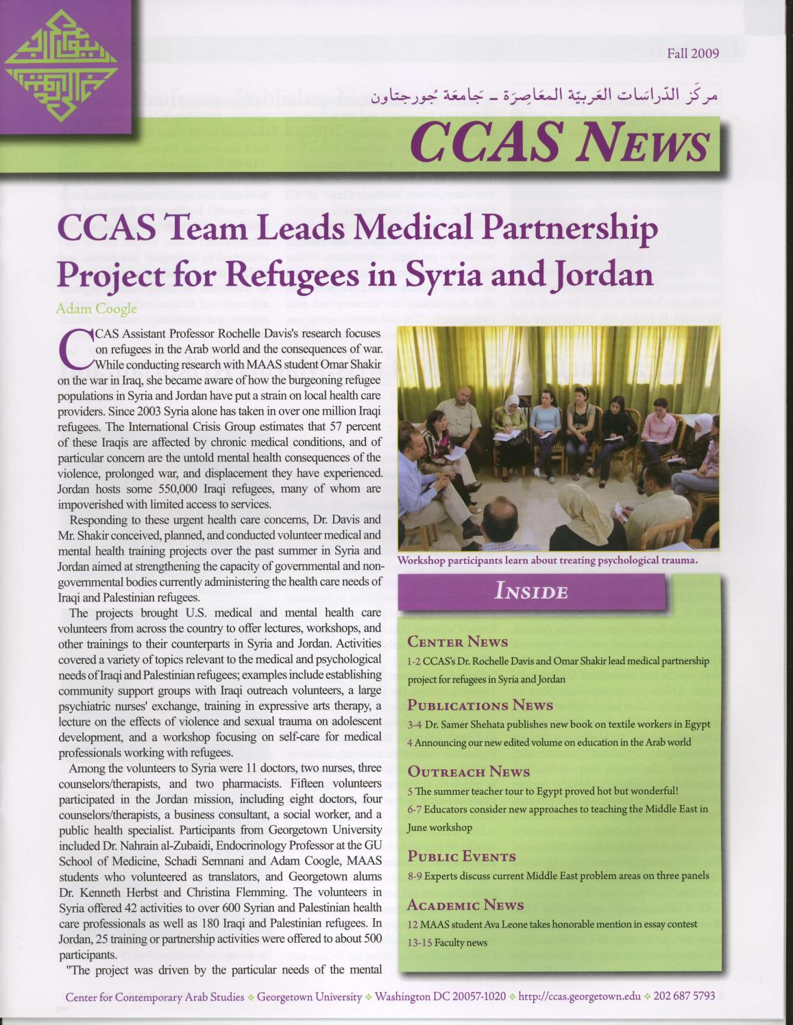 CCAS Newsletter Fall 2009 by School of Foreign Service