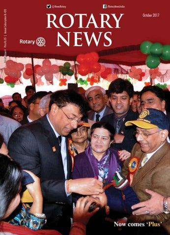 Rotary news october 2017 lr by Rotary News - issuu