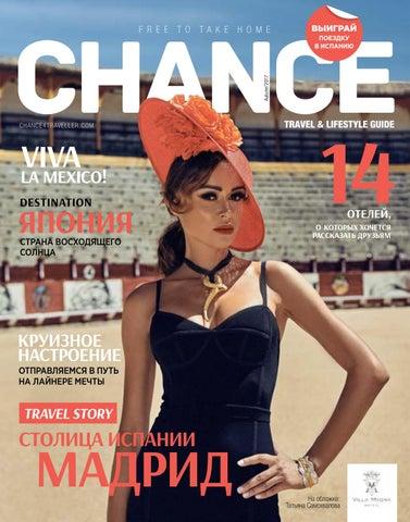 7ab4e02ad08 CHANCE MAGAZINE AUTUMN 2017 by CHANCE magazine - issuu