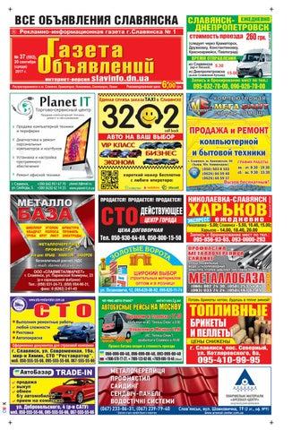 13cc2200b №37 by gazeta - issuu