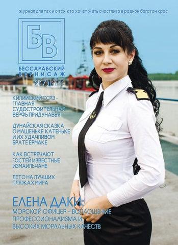 46e283fd2fb Leto 2017 by Djekson Ponomarev - issuu
