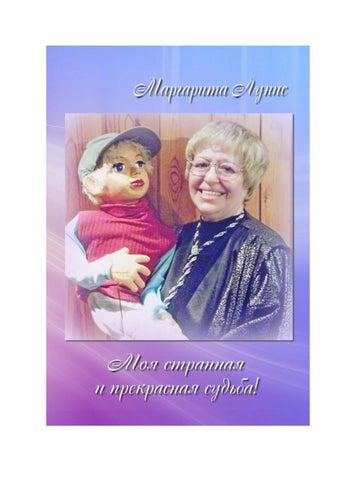umolyaet-vstavit-ey-poglubzhe-russkoe-porno-doma-so-zreloy-onlayn