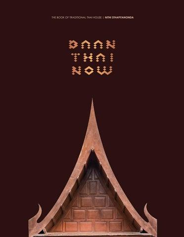 Baan Thai Now By Li Zenn Issuu