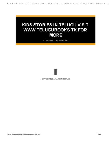 Pdf Stories Telugu