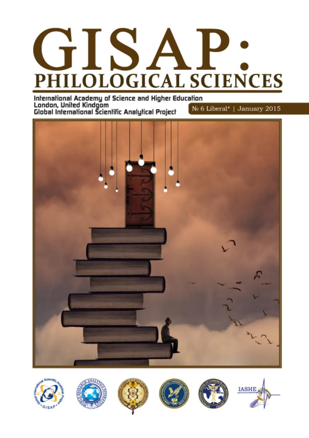 GISAP: Philological Sciences Issue 6 by GISAP UK - issuu