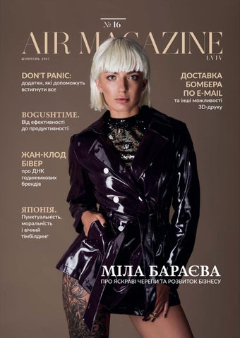 Air mag lviv 16 web by AIR MAGAZINE LVIV - issuu adcef8d4ffe97
