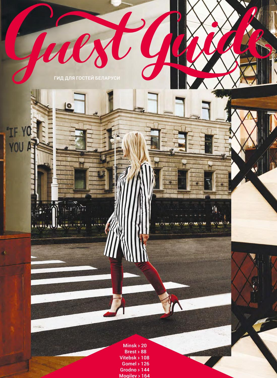 192729cad790 Guest Guide №8 (October, 2017) by guestguide - issuu