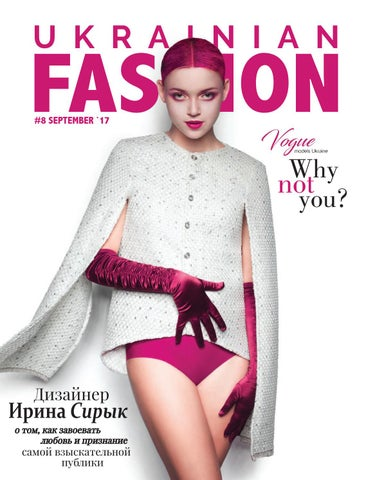 Девочки одессы хотят секса не комерция