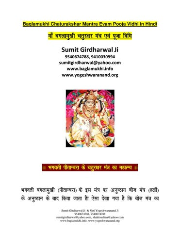Hindi Amliyat books PDF by issuu com/Abdul23/Niali/Odisha/India - Issuu