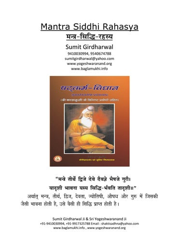 Hindi Amliyat books PDF by issuu com/Abdul23/Niali/Odisha/India