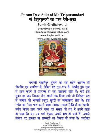 Hindi Amliyat books PDF by issuu com/Abdul23/Niali/Odisha/India - Issuu