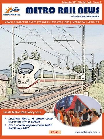 Metro Rail News September 2017 by Metro Rail News - issuu