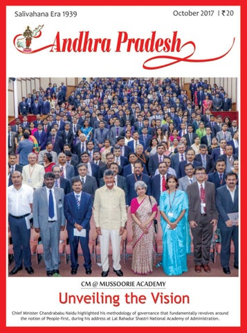 Andhra Pradesh English October 2017 by Andhra Pradesh