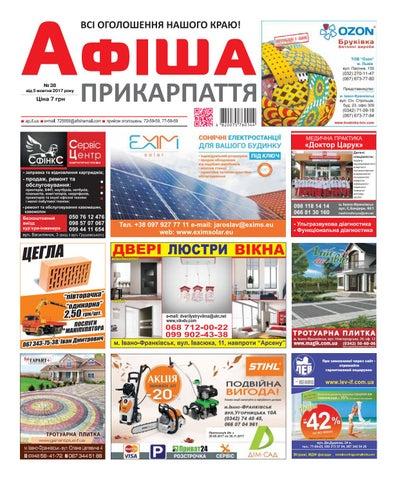 Афіша Прикарпаття 38 by Olya Olya - issuu 6b2779d551736