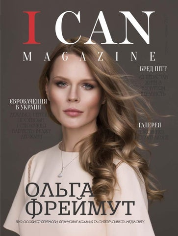 I CAN №1 by I CAN magazine - issuu c104d8d41e5e2