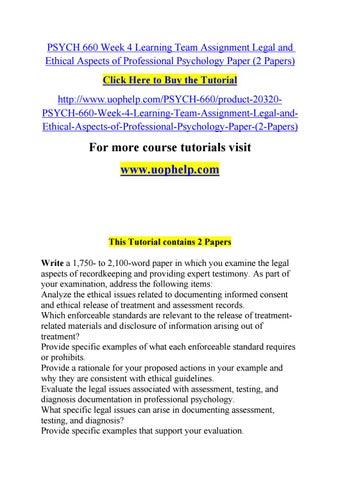 Bradford university thesis binding image 7