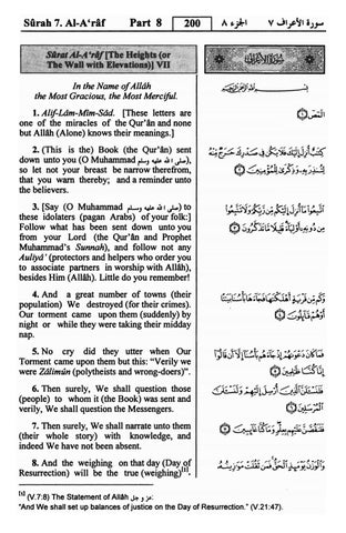 Quran English Pdf - Gambar Islami