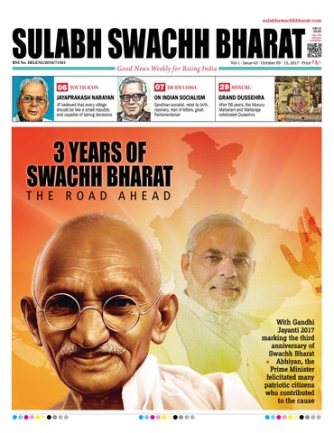 Sulabh Swachh Bharat - (Issue 43) by Sulabh International Social