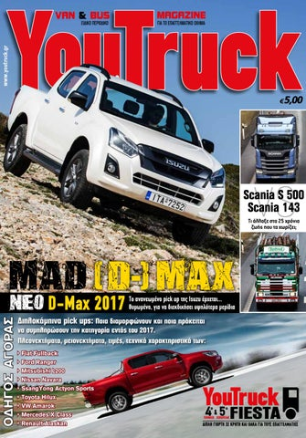 YouTruck 04/2017